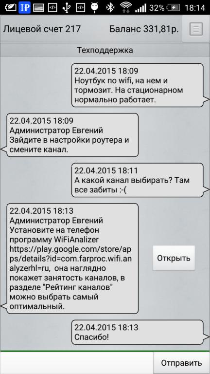 Screenshot004_resize.png